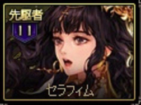 クルセイダー(女)